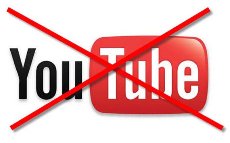Խափանվել է Youtube-ի աշխատանքը
