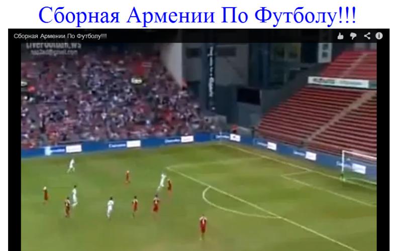 Հայաստան – Իտալիա խաղին հայ հաքերները յուրովի են պատրաստվել