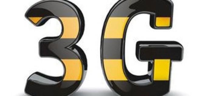 Օձունում կգործի 3G-ծածկույթ
