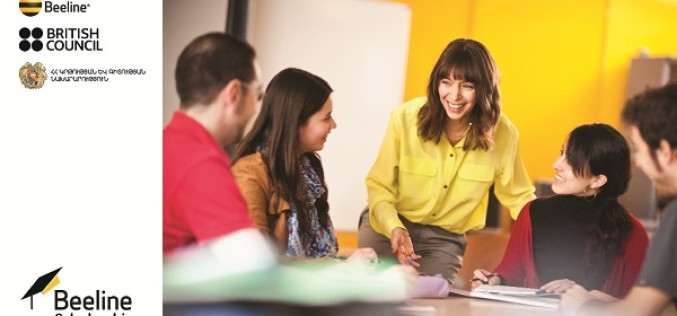 Հայաստանի  ԲՈՒՀ-երի ավելի քան 100 ուսանող կստանան Beeline կրթաթոշակ