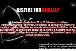 Ադրբեջանցի հաքերներն ակտիվացել են` կոտրելով մի շարք կայքեր