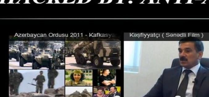 Ադրբեջանցիները կոտրել են Կենտրոնական բանկի ենթակայքը