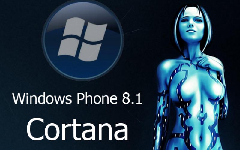 Skype-ը ստացել է Cortana ձայնային օգնականի ապահովում