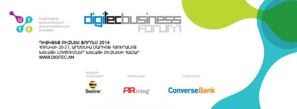 Digitec Business forum