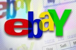 eBay-ը մտադիր է գործարկել նոր օնլայն խանութ