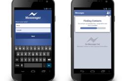 Facebook Messenger հավելվածը համալրվել է նոր SMS ֆունկցիայով