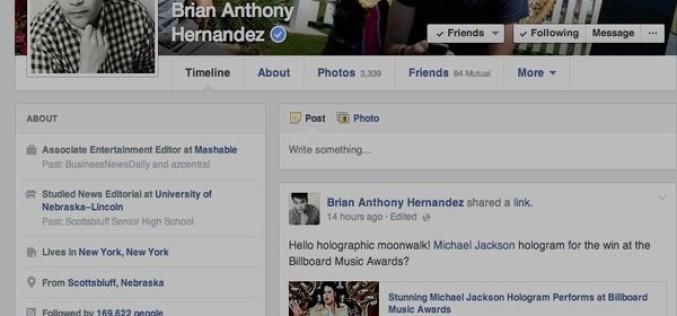 Facebook-ում գործարկվել է նոր կոճակ
