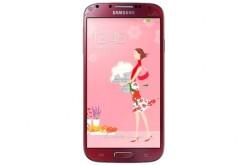 Samsung-ը կթողարկի Galaxy S4-ի Սուրբ Վալենտինյան տարբերակը