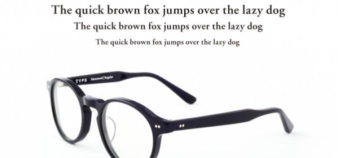 Ստեղծվել են Helvetica և Garamond տառատեսակներից ոգեշնչված ակնոցներ