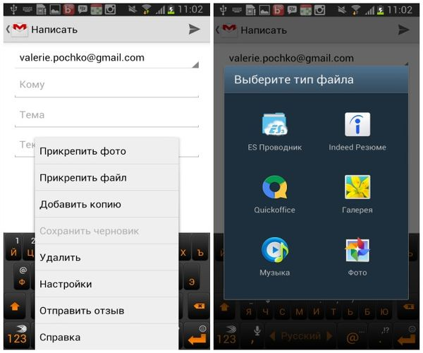 Gmail-android-new