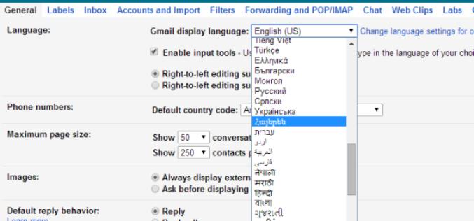 Gmail-ը հասանելի է դարձել հայերեն լեզվով