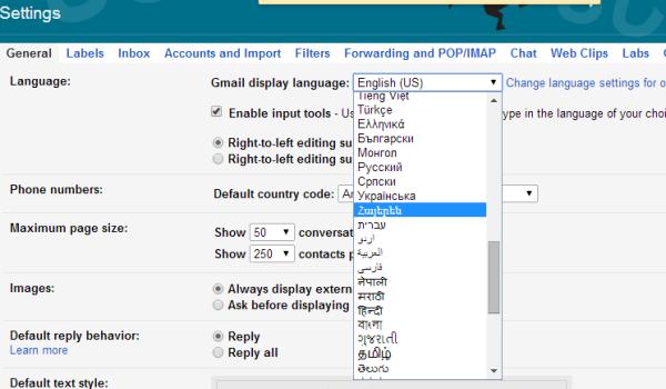 Gmail-armenian