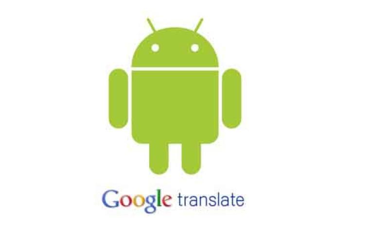 Google Translate-ը կսովորի սինխրոն թարգմանել խոսքը (տեսանյութ)