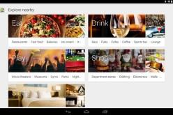 Google Maps-ի Android հավելվածը ավելի «մարդամոտ է» դարձել