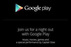 Google-ը հրավիրում է մամուլին հոկտեմբերի 24-ի միջոցառմանը