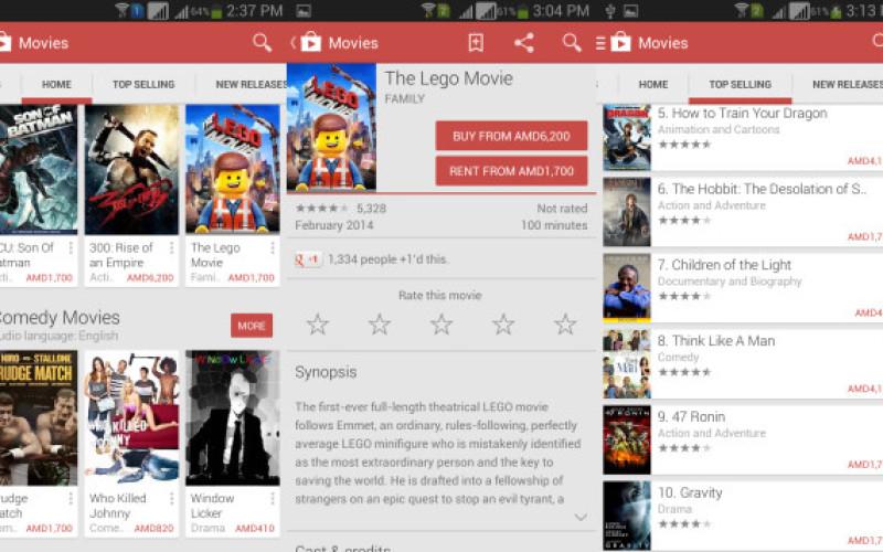 Google Play-ը սկսել է ֆիլմեր վաճառել հայկական դրամով