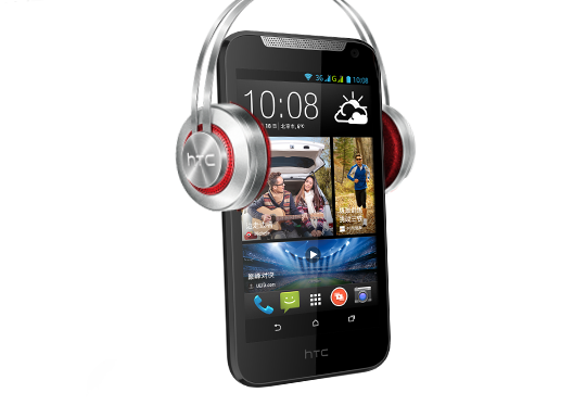 HTC Desire 310 02