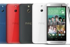 HTC-ն ներկայացրել է HTC One (E8) սմարթֆոնը