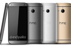 Համացանցում տարածվել են HTC One M8 mini-ի լուսանկարները