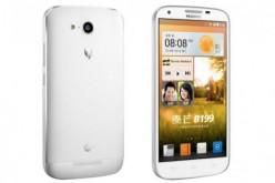 Huawei-ն ներկայացրել է նոր B199 սմարթֆոնը