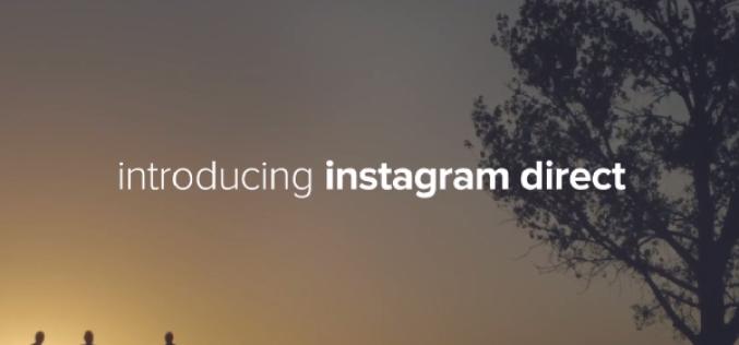 Instagram-ը համալրվել է հաղորդագրությունների ֆունկցիայով