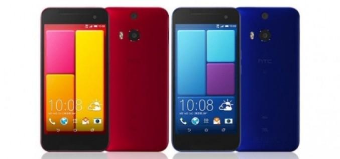 HTC-ն թողարկել է նոր դրոշակակիր J Butterfly սմարթֆոնը