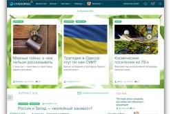 Livejournal-ը կգործարկի նոր ինտերֆեյս