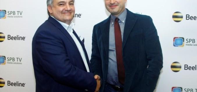 «ԱրմենՏել»–ը և  SPB TV գործարկեցին IPTV ծառայությունը Հայաստանում