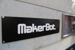 3D տպիչները կհեղափոխեն տպագրության շուկան. Բարաք Օբամա