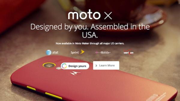 Moto X design