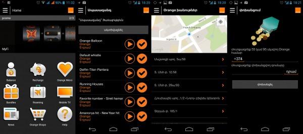 My Orange screenshot