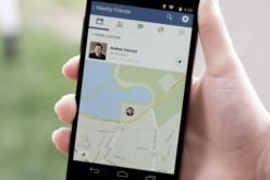 Facebook-ը ներկայացրել է նոր Nearby Friends ֆունկցիան