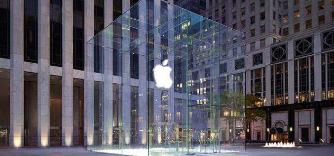 Apple-ի 5 ամենագեղեցիկ խանութները (ֆոտոշարք)