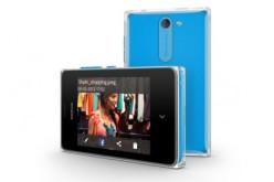 Nokia-ն ներկայացրել է երեք բյուջետային սմարթֆոն