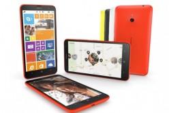 Nokia-ն ներկայացրեց 6 դյույմանոց Lumia 1320-ը