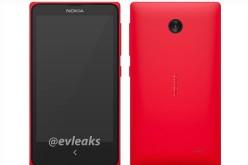 Համացանցում տարածվել է Nokia-ի առաջին Android սմարթֆոնի լուսանկարը