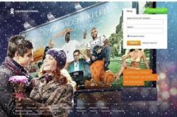 «Օդնոկլասնիկի»-ն գլխավոր էջում կտեղադրի «կենդանի» նկարներ