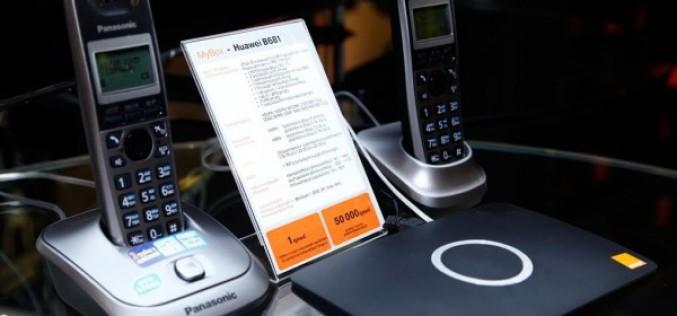 Orange-ը ներկայացրեց ինտերնետը և քաղաքային հեռախոսակապը համադրող լուծում