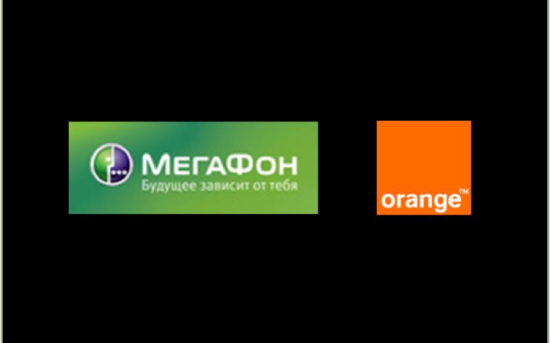29 դր/ր բոլոր մուտքային զանգերի համար Orange հեռախոսահամարով ՄեգաՖոն Ռուսաստանի ցանցում ռոմինգից օգտվելիս