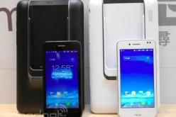 ASUS-ը թողարկել է նոր PadFone Mini (վիդեո)