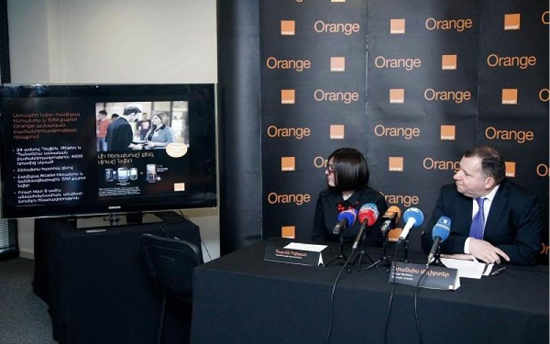 Orange-ն ամսական բաժանորդագրությամբ իր նոր բաժանորդներին առաջարկում է նվեր`հավելյալ հեռախոս և SIM քարտ