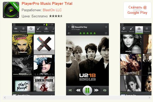 Player Pro