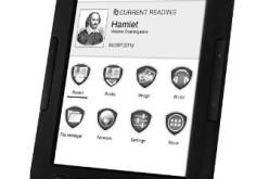 MultiReader Supreme՝ նոր էլեկտրոնային գիրք