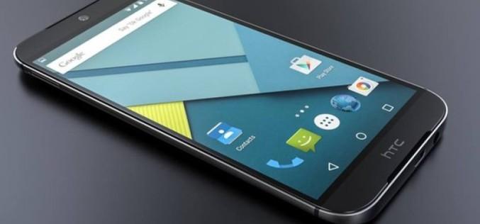 HTC One M9-ի և M9 Plus1-ի մասին բոլոր նոր մանրամասները