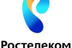 """Ռոստելեկոմի """"Տրիո Կոնստրուկտոր"""" ծառայությունների փաթեթներն այսուհետ հեռահաղորդակցության ծառայությունները հասանելի կդարձնեն հայաստանյան սպառողներին"""