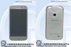 Samsung-ը պատրաստում է Galaxy Beam 2 սմարթֆոնը