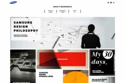 Samsung-ը գործարկել է դիզայնին նվիրված կայք (վիդեո)