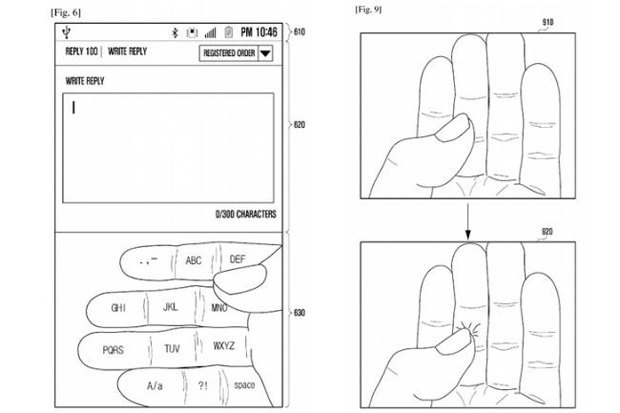 Samsung keybard patent