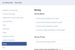 Facebook-ում ավելացվել է գրառումները պահպանելու ֆունկցիա