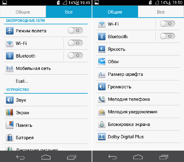 Screenshot_2014-01-22-19-49-56